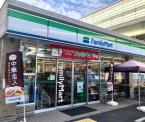 ファミリーマート 海老江三丁目店