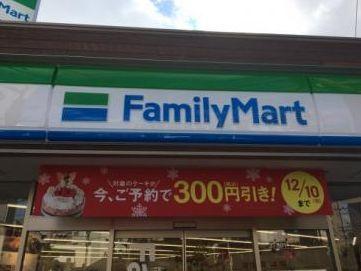 ファミリーマート 中津三丁目店の画像1