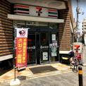 セブンイレブン 大阪玉造1丁目店