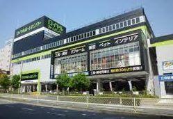 ロイヤルホームセンター森ノ宮店の画像1