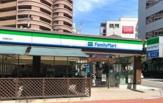 ファミリーマート 京橋駅西店