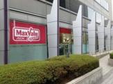 Maxvalu Express(マックスバリュエクスプレス) 西梅田店