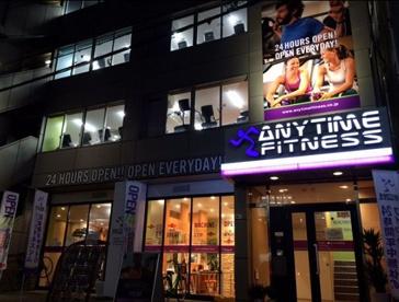 ANYTIME FITNESS(エニタイムフィットネス) 西大橋店の画像1