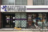 ANYTIME FITNESS(エニタイムフィットネス) 松屋町筋高津店