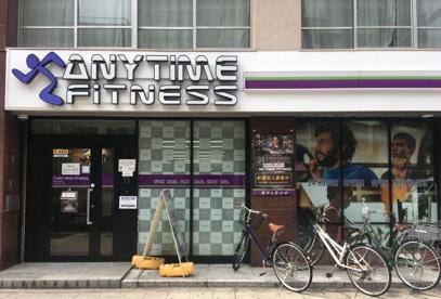 ANYTIME FITNESS(エニタイムフィットネス) 松屋町筋高津店の画像1
