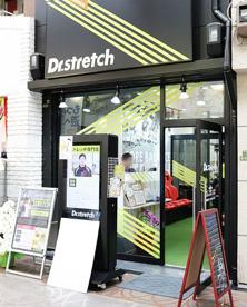 ストレッチ専門店Dr.ストレッチ 天神橋筋五丁目店の画像1