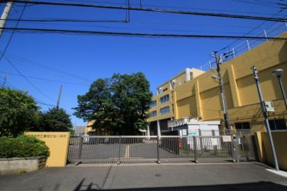 海老名市立東柏ケ谷小学校の画像1