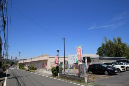 ユーコープ 大谷店の画像1