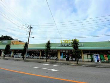いなげや 川越新河岸店の画像2