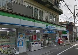 ファミリーマート 横浜蒔田店の画像1