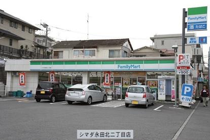 ファミリーマート シマダ永田北二丁目店の画像1