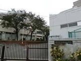 永田小学校