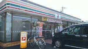 セブンイレブン 板橋徳丸5丁目店の画像1