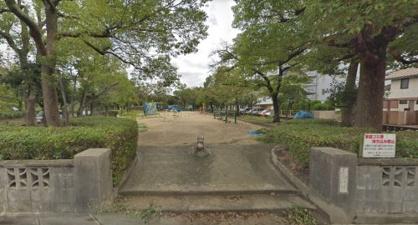 名和公園の画像1