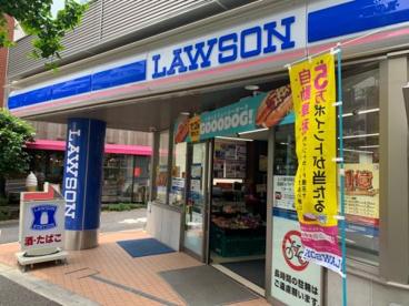 ローソン 広尾高校前店の画像1