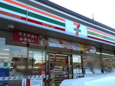 セブンイレブン 福山水呑半坂橋店の画像1