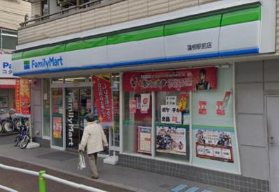 ファミリーマート 蓮根駅前店の画像1