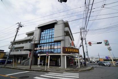 TSUTAYA 都賀店の画像1
