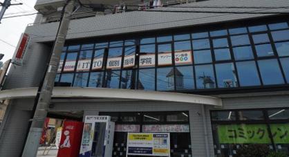 ITTO個別指導学院 千葉都賀校 学習塾の画像1
