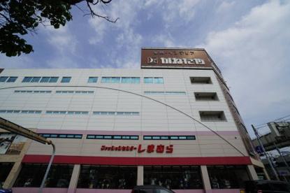 ファッションセンターしまむら 都賀店の画像1