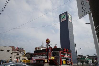 赤門 都賀店の画像1