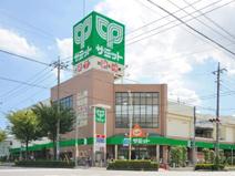 サミットストア 鳩ヶ谷駅前店