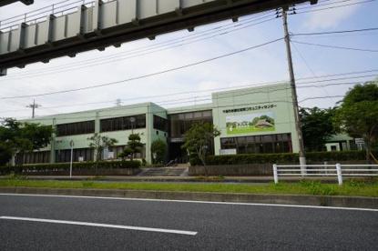 千葉市 都賀コミュニティセンターの画像1