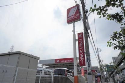 ニッポンレンタカー 都賀営業所の画像1