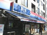 ビッグ・エー 足立六月店