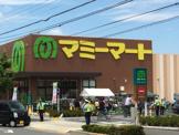 マミーマート足立島根店