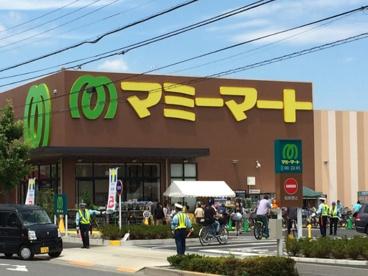 マミーマート足立島根店の画像1