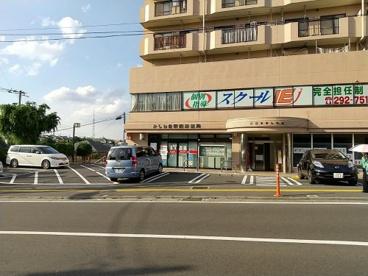 かしわ台駅前郵便局の画像1