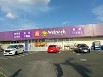 Welpark(ウェルパーク) 海老名かしわ台店