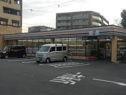 セブンイレブン 横浜永田東2丁目店の画像1