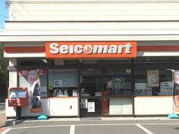 セイコーマート たかだ店の画像1