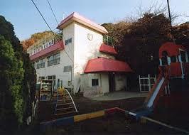 南若宮幼稚園の画像1