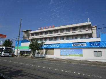 那珂川病院の画像1