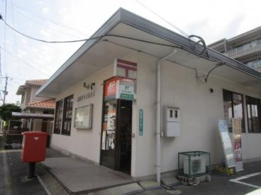 福岡野多目郵便局の画像1