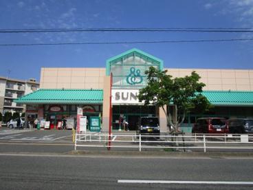 サニー向新町店の画像1