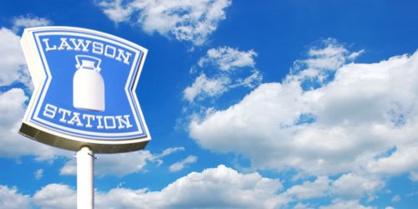 ローソン 垂水桃山台二丁目店の画像1