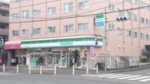 ファミリーマート 多摩連光寺店