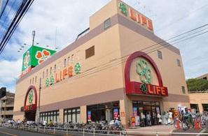 ライフ 経堂店の画像1