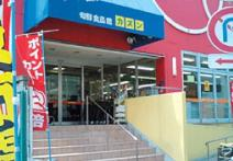 旬鮮食品館カズン 亀戸店