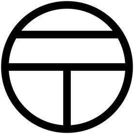 野田郵便局の画像1