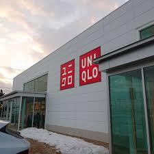 ユニクロ 札幌苗穂店の画像1