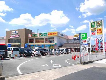 ケーズデンキ 奈良柏木店の画像2
