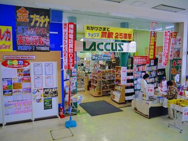 ケーズデンキ 奈良柏木店の画像4