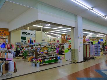 ケーズデンキ 奈良柏木店の画像5