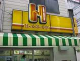 ほっかほっか亭豊崎店