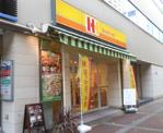 ほっかほっか亭 茶屋町店
